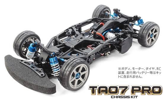 TAMIYA 58636 TA07 PRO Chassis kit