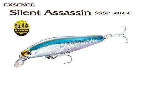 Shimano XM-099P Exsence Silent Assassin 99SP Suspend Lure 015 696595