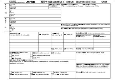 CN23 document