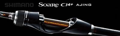 SHIMANO NEW Soare CI4+ AJING