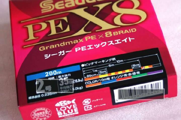SEAGUAR GRANDMAX PE X8 BRAID #0.8 150m 18lb 8.2kg 0.148mm Made in Japan
