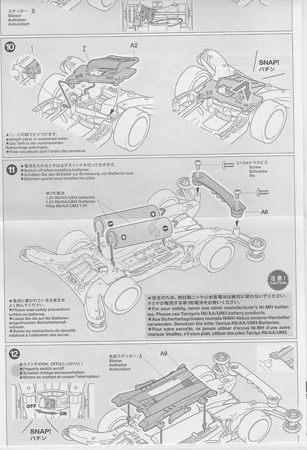 manual mini 4wd sample