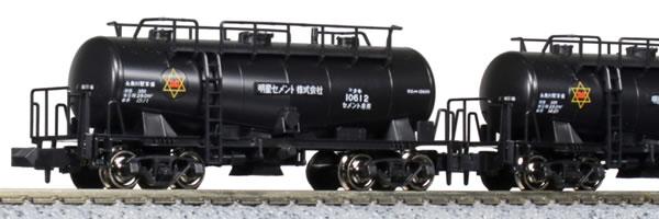 KATO freight CARS